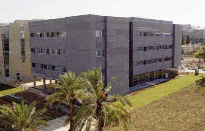 אוניברסיטת בן גוריון – פקולטה למנהיגות חברתית בנין 14